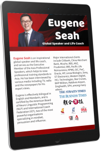 Eugene Seah Corporate Trainer profile